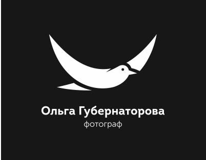 Логотип профессионального фотографа <br> Ольги Губернаторовой