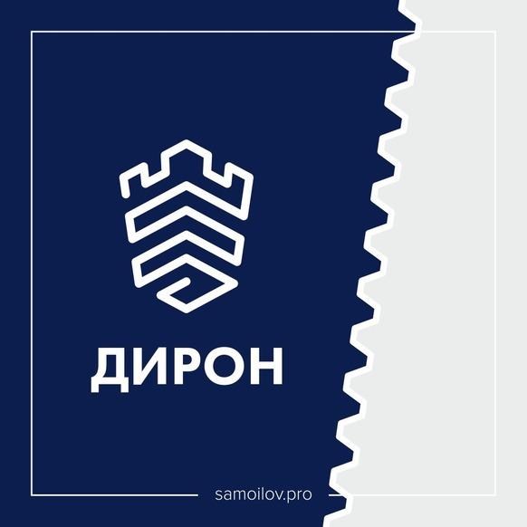 Логотип и фирменный стиль  <br>компании «Дирон»