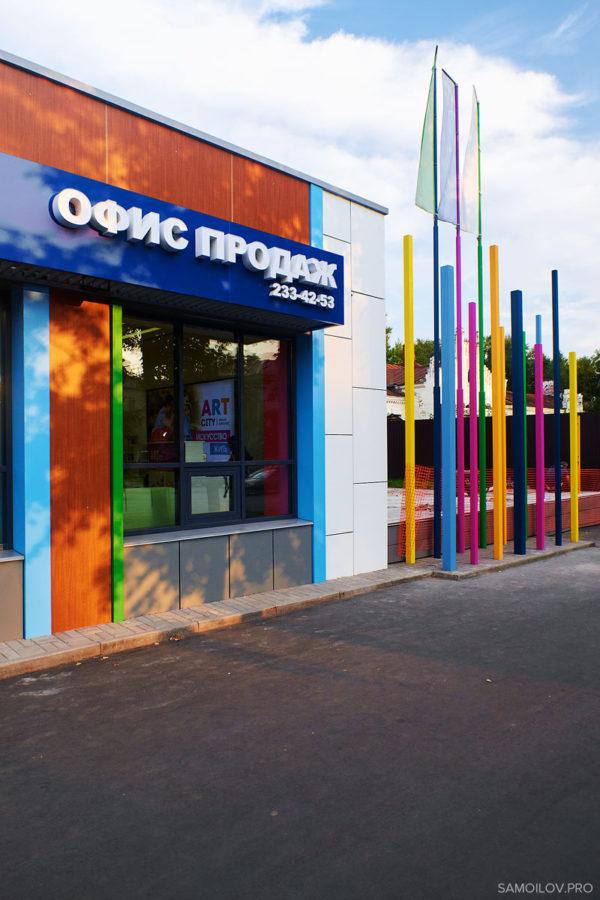 Фотосъемка строительства Арт Сити, Унистрой, Казань