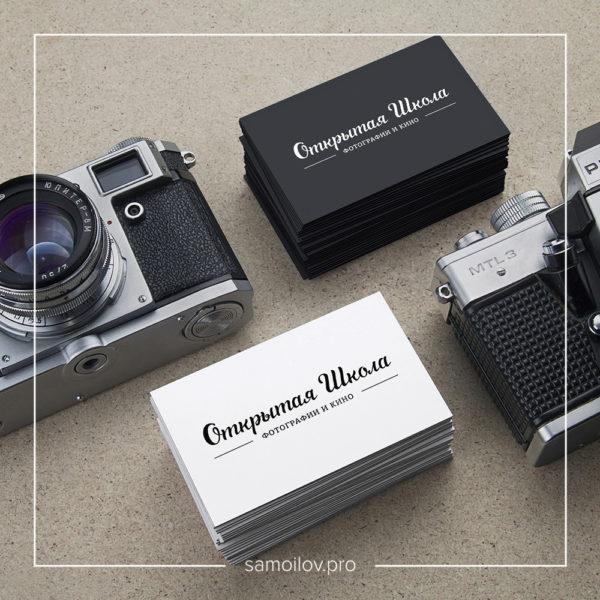Логотип и фирменный стиль Открытой школы фотографии